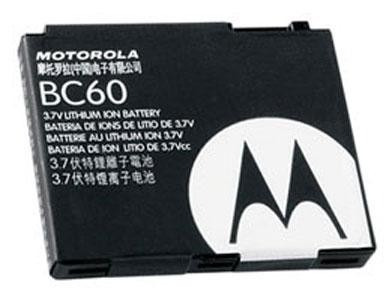 bateria  motorola  bn70, bc50, bc60, bc70, om4a, bx50