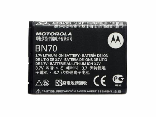 bateria motorola bn70 nt710 orro n300 w845 zte v860