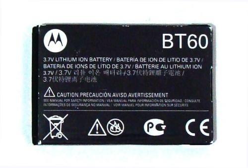 bateria motorola bt60 v190 nextel i580 i776 xt300