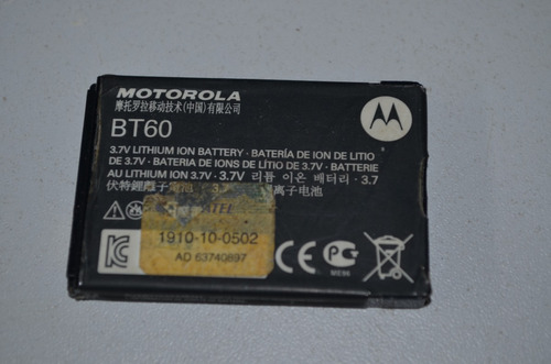 bateria motorola bt60 v190 nextel i580 i776 xt300 original