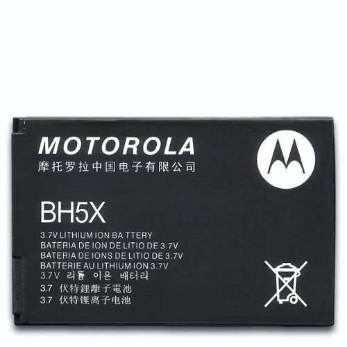 bateria motorola droid x mb810 870 atrix mb860 bh5x original