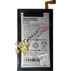 Bateria Motorola Ed30 - Motog2(5x Unid)frete Gratis Original