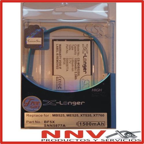 bateria motorola mb526 me525 me863 me525 xt532 xt535 xt760