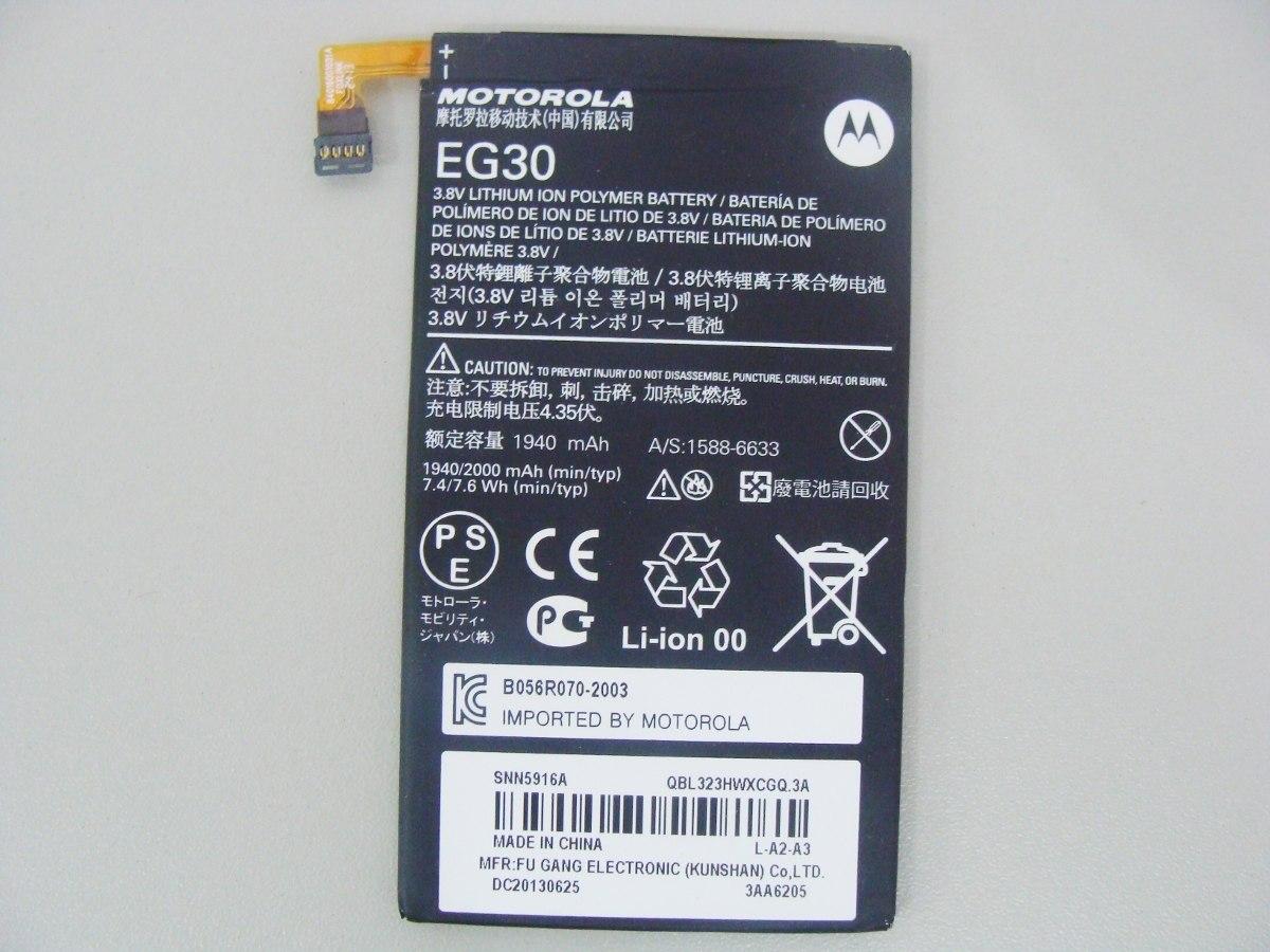 bateria motorola mod eg30 xt890 xt920 xt91 razr i