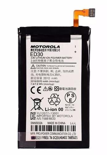 bateria motorola moto