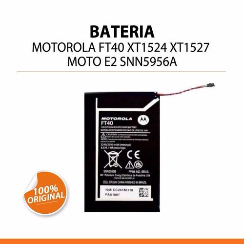 batería motorola moto e2 sellada original garantía