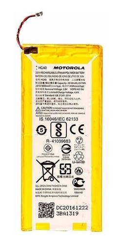 bateria motorola moto g5 plus g5s exelente calidad !