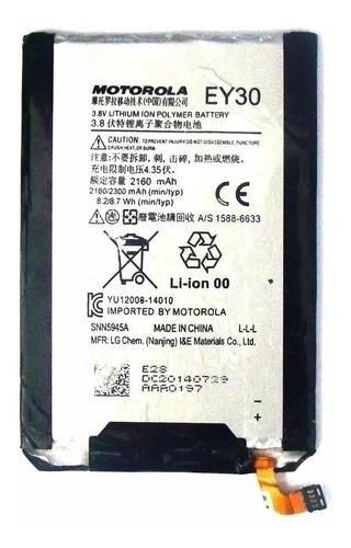 bateria motorola moto x segunda geração x2 xt1097 xt1098 original