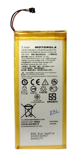 bateria motorola original g5 plus hg40 2810 mah (2018) e5532