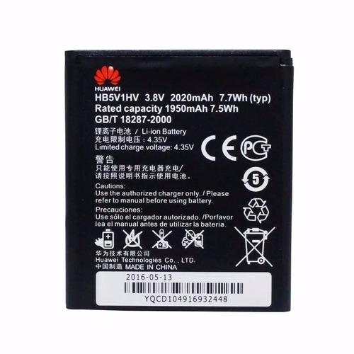 bateria nextel huawei y340 ascend hb5v1hv original nova