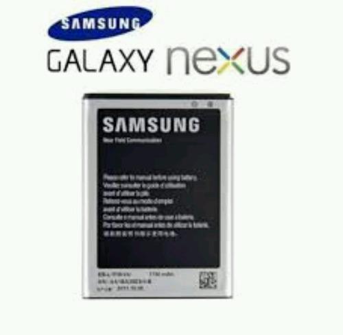 bateria nexus 2 s9250
