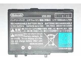 bateria nintendo ds lite pila