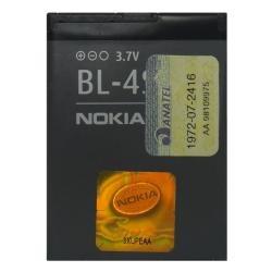 bateria nokia bl-4s, com selo da anatel