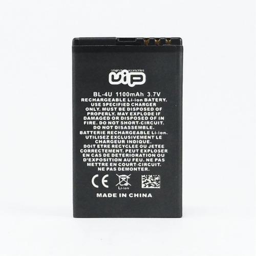 batería nokia bl-4u (3120) / toto celulares