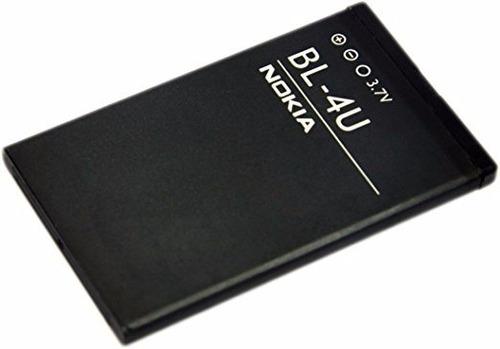 bateria nokia bl-4u