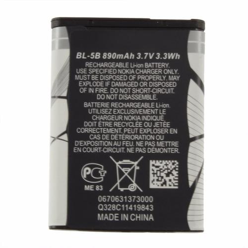 bateria nokia  bl-5b p/ n90 3230 5300 5070 6121 6080 dx