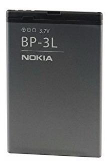 bateria nokia bp-3l