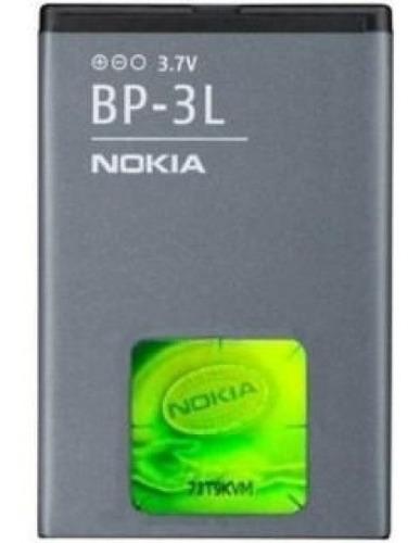 bateria nokia c2-02,c2-03,1100,1600,x2-01  service market