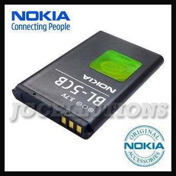 bateria nokia celulares