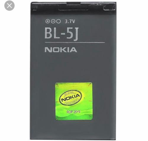 bateria nokia lumia 520 bl-5j original