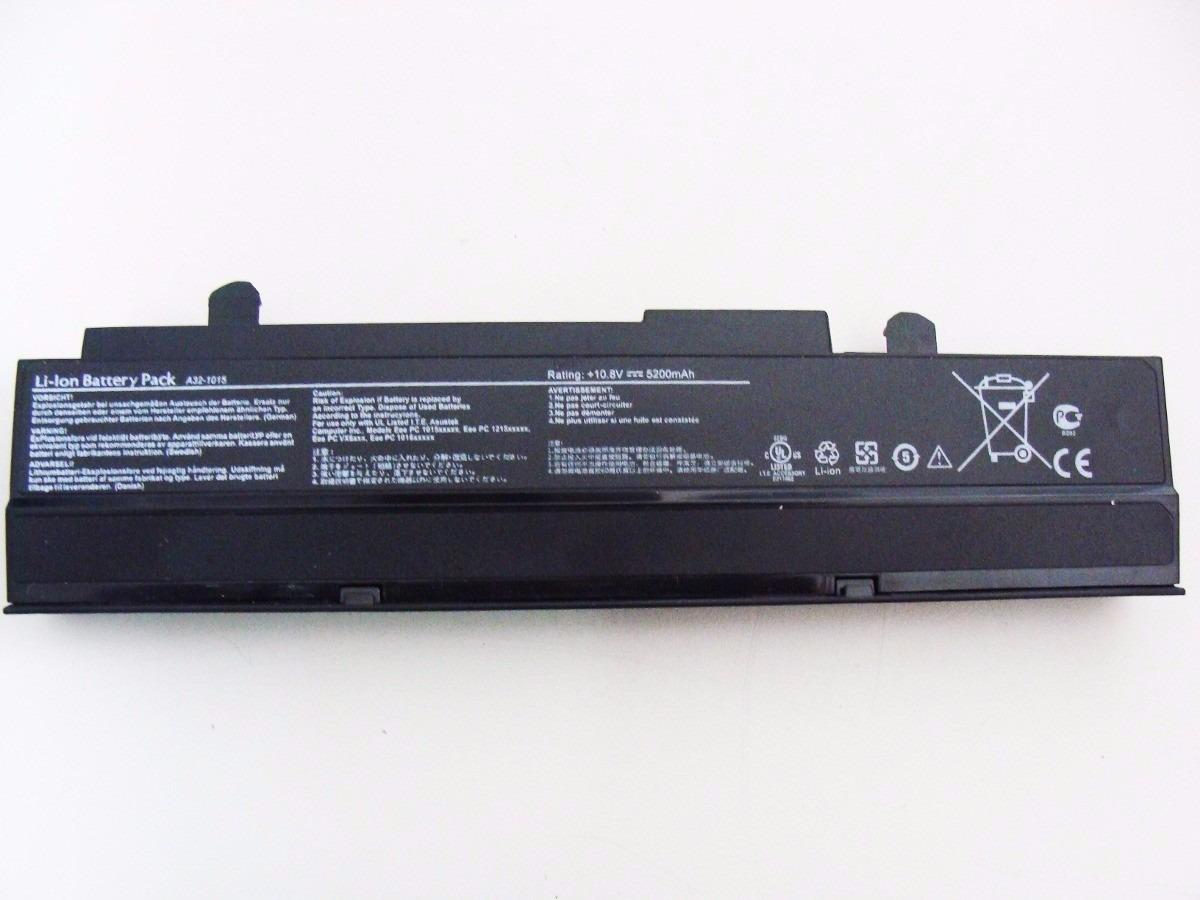 ASUS EEE PC R101 AUDIO DRIVER DOWNLOAD