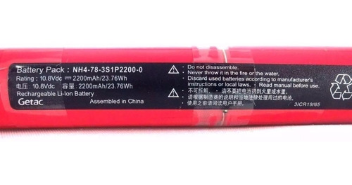 bateria notebook cce 88r-nh4782-3601