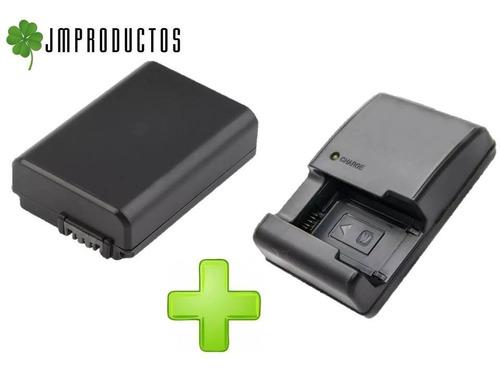 bateria np-fw50 sony nex-3 5 6 7 a33 37 alpha 7 + cargador