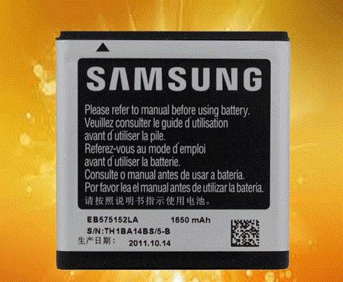 bateria oem samsung galaxy s 4g eb575152la i9100 galaxys t95