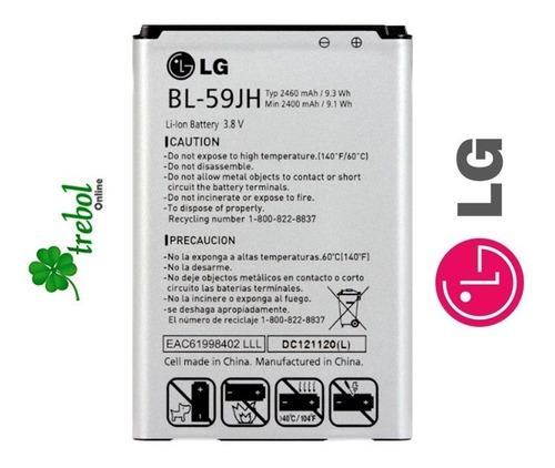 bateria optimus bl-59jh lg l7 li f3 p659 p715 p710 lucid 2