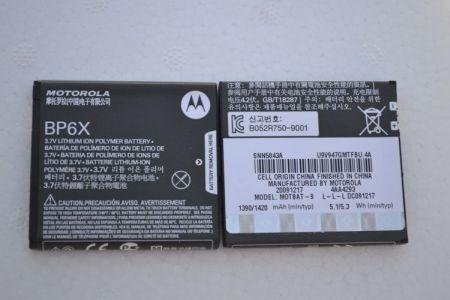 bateria original bp6x motorola mb200 milestone nextel i1