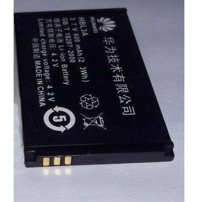 bateria original hbl3a c garantia p huawei 2801 c2807 c2860