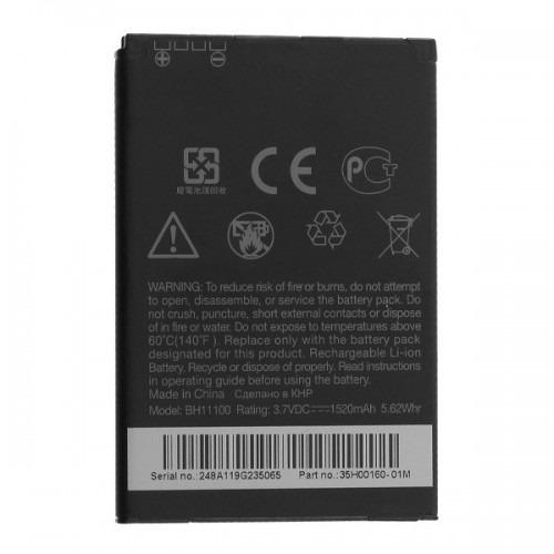 bateria original htc bh11100 1520mah salsa c510e 35h00160-01