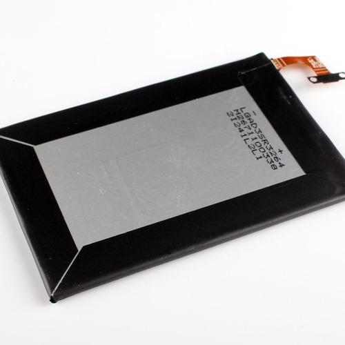 bateria original htc m8 b0p6b100