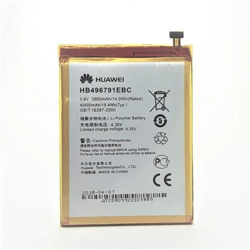 bateria original huawei ascend hb496791ebc mt1-u06 mate 1 local microcentro
