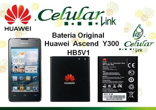 batería original huawei ascend y300 hb5v1