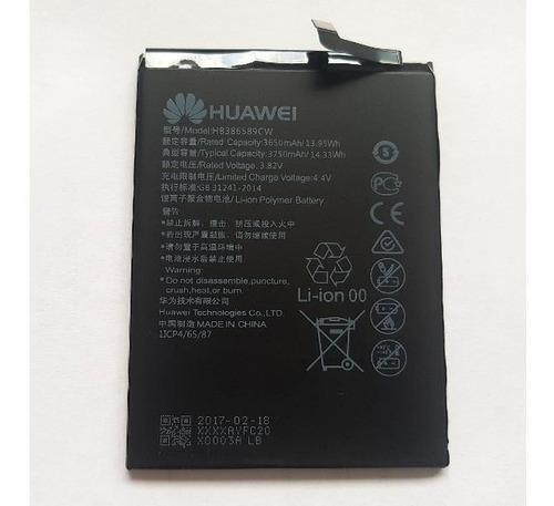 batería original huawei p9 lite smart nueva garantia tda