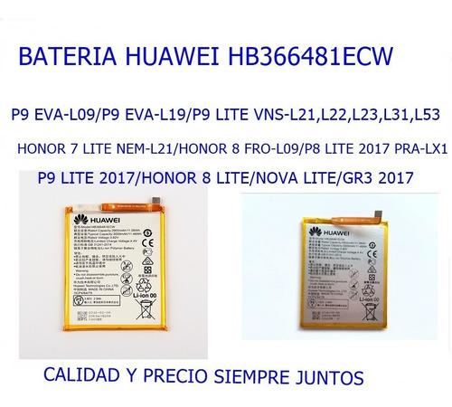 bateria original huawei p9 y p9 lite nueva garantia tda