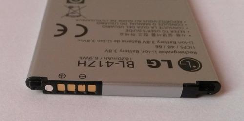 bateria original lg bl-41zh lg l50 d227 pronta entrega