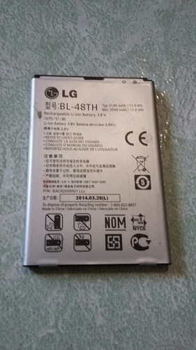 bateria original lg bl-48th 100% probada