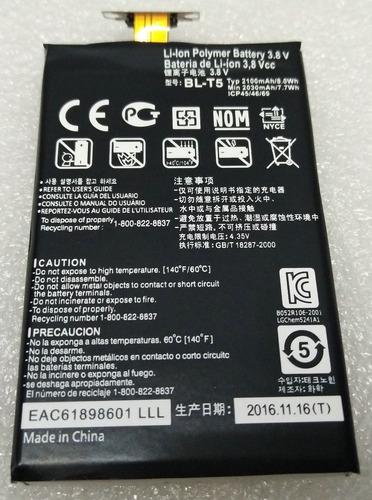 bateria original lg nexus 4 e960 bl-t5