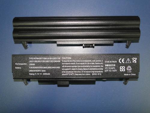bateria original lg r400 r405 e200 e210 ls lw s1 le lb32111b