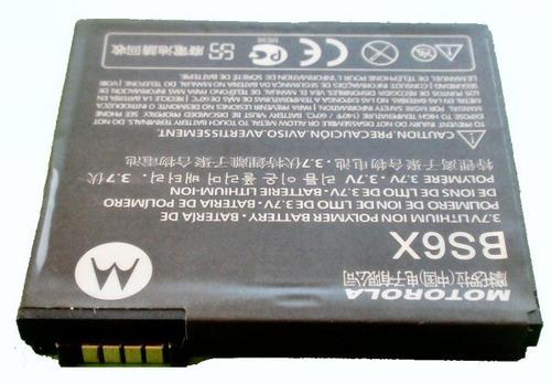 bateria original motorola bs6x snn5846 a555 xt800 1390mah