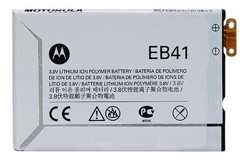 bateria original motorola eb41 motorola droid 4 xt894 xt897