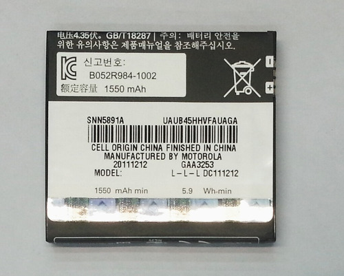 bateria original motorola hp6x snn5891a en blister