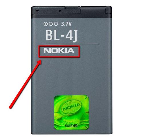 bateria original nokia 620 bl-4j