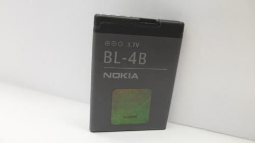bateria original nokia bl-4b 2630 7260 (2009) 700mah e3062