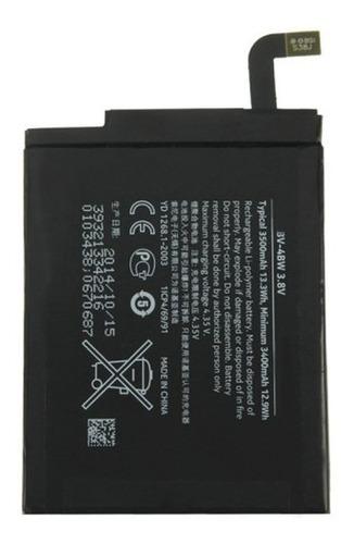 bateria original nokia lumia 1520 - centralpda