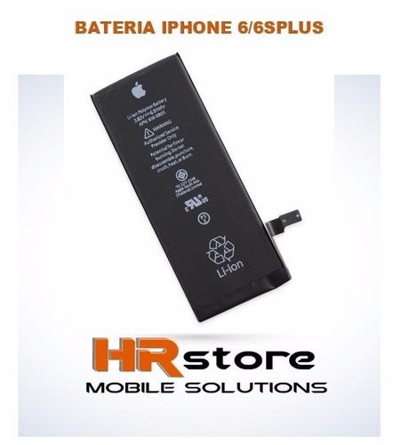 bateria original nueva iphone 5/5s/5c/se/6/6splus/7/7plus