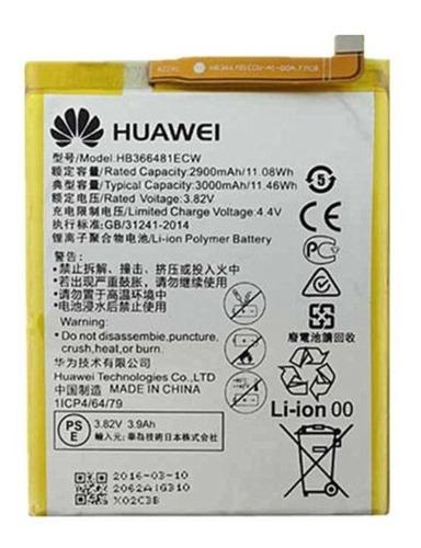 bateria original para huawei p9 lite