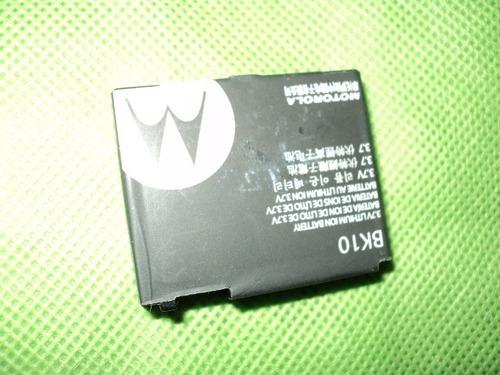 bateria original para nextel i680 hummer funcionando